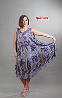 Женские летние платья и сарафаны интернет магазин размеры 48-58