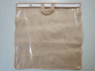 Упаковка для домашнего текстиля, подушки 46х46 см ПВХ 90 Бежевый
