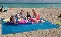Подстилка для пляжа Анти песок 200*200, Пляжный коврик антипесок, Покрывало пляжное, Товары для пикника и