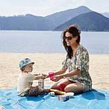 Подстилка для пляжа Анти песок 200*200, Пляжный коврик антипесок, Покрывало пляжное, Товары для пикника и, фото 10