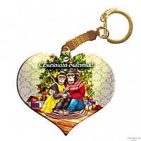 """Брелок из дерева в форме сердца """"Обезьяны под елкой: Семейного счастья!"""""""