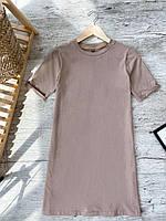 Платье рубашка женское Mon x beige   ЛЮКС качества