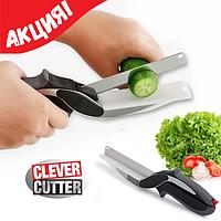 Универсальные кухонные ножницы Clever cutter, Нож-ножницы 3 в 1, Умные ножницы для зелени, Умный кухонный нож