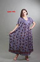Женские платья летние большие размеры размеры 54-66