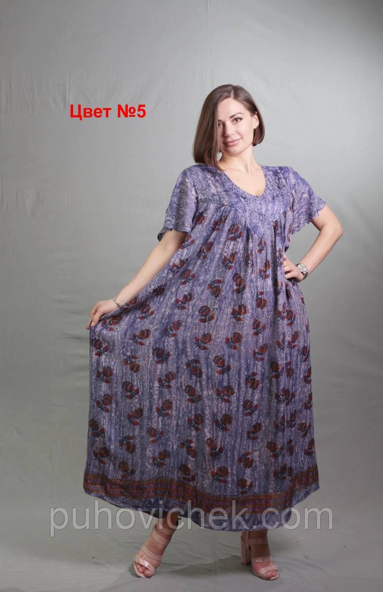 Жіночі плаття літні великі розміри розміри 54-66