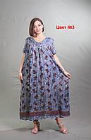 Женское платье на лето длинное размеры 54-66