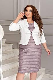 Костюм женский платье и пиджак с однотонным принтом Размер 50,52,54,56!