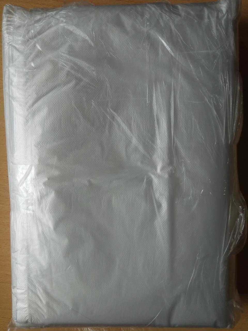 Фасовочные пакеты 30х50/7 мкм. - упаковка -1000 шт.