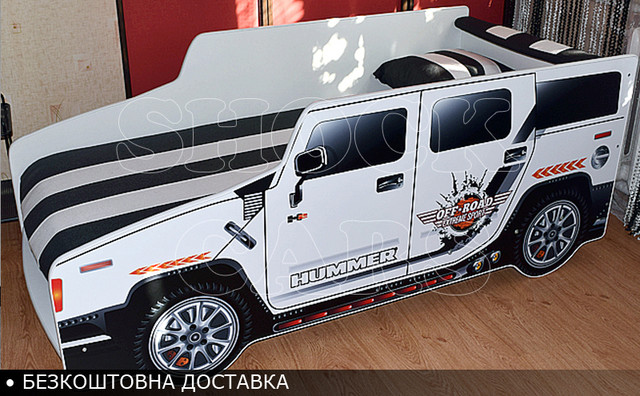 Кровать машина, кровать машина купить, кровать машина джип хаммер с бесплатной доставкой украина киев