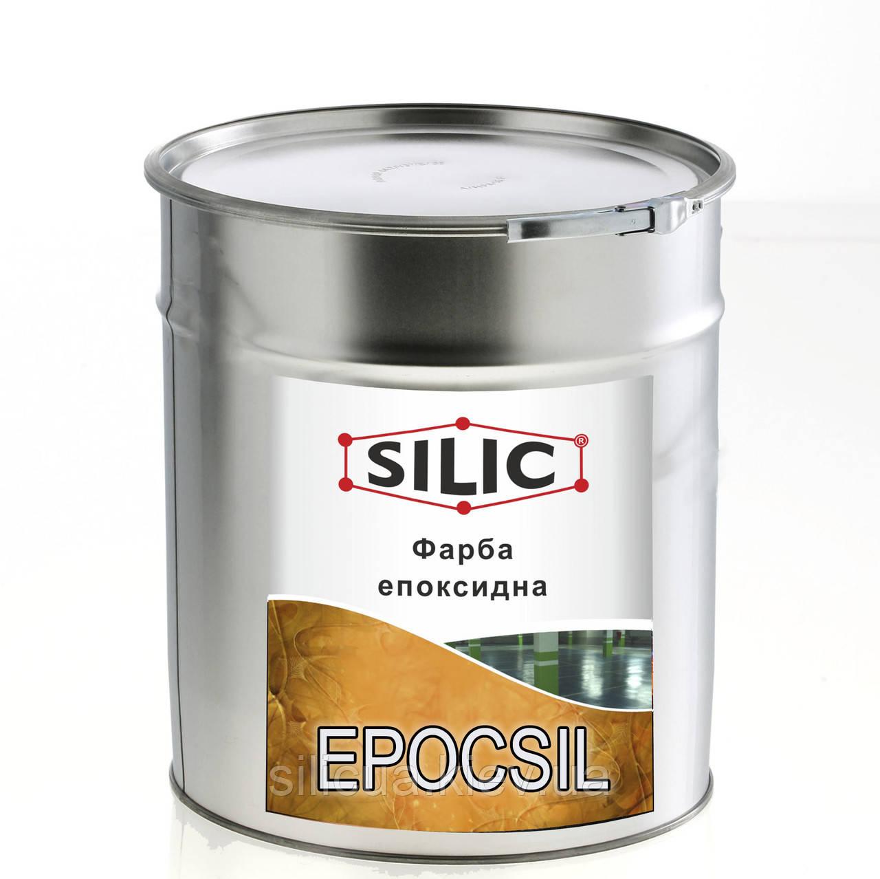 Эпоксидная двухкомпонентная краска для бетона Epocsil (1кг) Силик