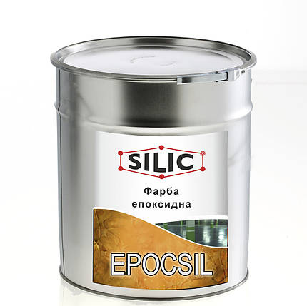 Эпоксидная двухкомпонентная краска для бетона Epocsil (1кг) Силик, фото 2