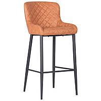 Барный стул Saddle ocher, TM AMF