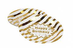 Бумажные тарелки золотые HAPPY BIRTHDAY, диаметр 23 см. (10 шт.)