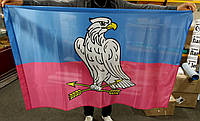 Флаг Перещепино