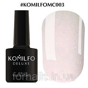 Гель-лак Komilfo Moon Crush 003 (молочно-розовый, золотые блесточки, полупрозрачный), 8 мл