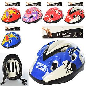 Шлем защитный для ребенка