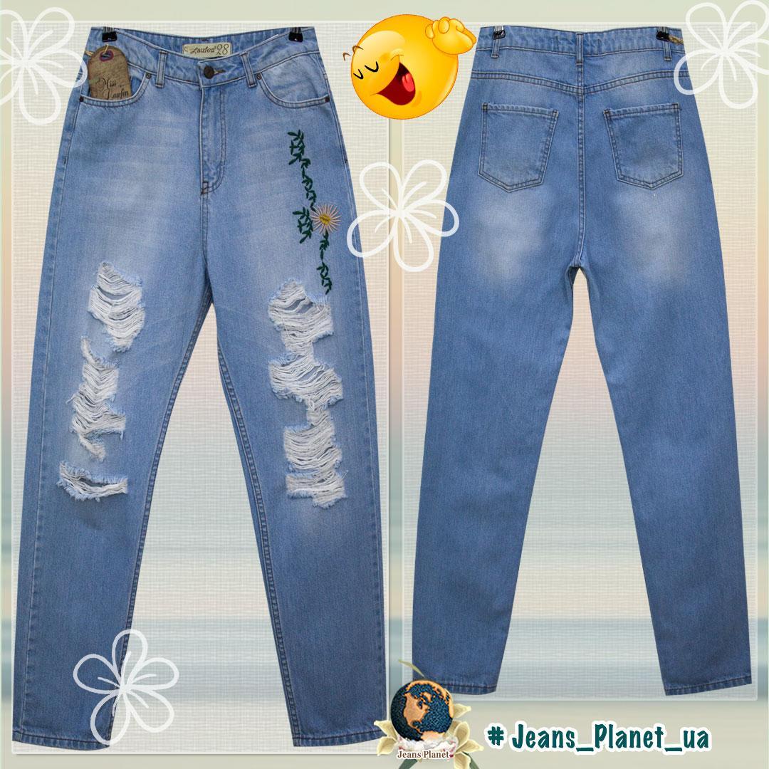 Модные женские джинсы Мом рваные с вышивкой 28 размер