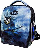 Рюкзак школьный ортопедический ранец DeLune для мальчика танк + сменка + пенал + часы