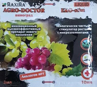 Агро-доктор ВИНОГРАД 10 мл + 3мл