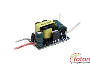 Импульсный драйвер светодиода LD 4-5x1W 220V, 350mA