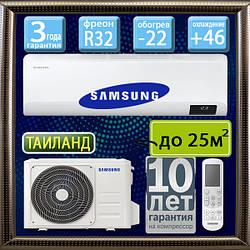 Samsung AR09TXFYAWKNUA до 25 кв.м. инверторный кондиционер серия GEO (AR7500) inverter WiFi. Таиланд