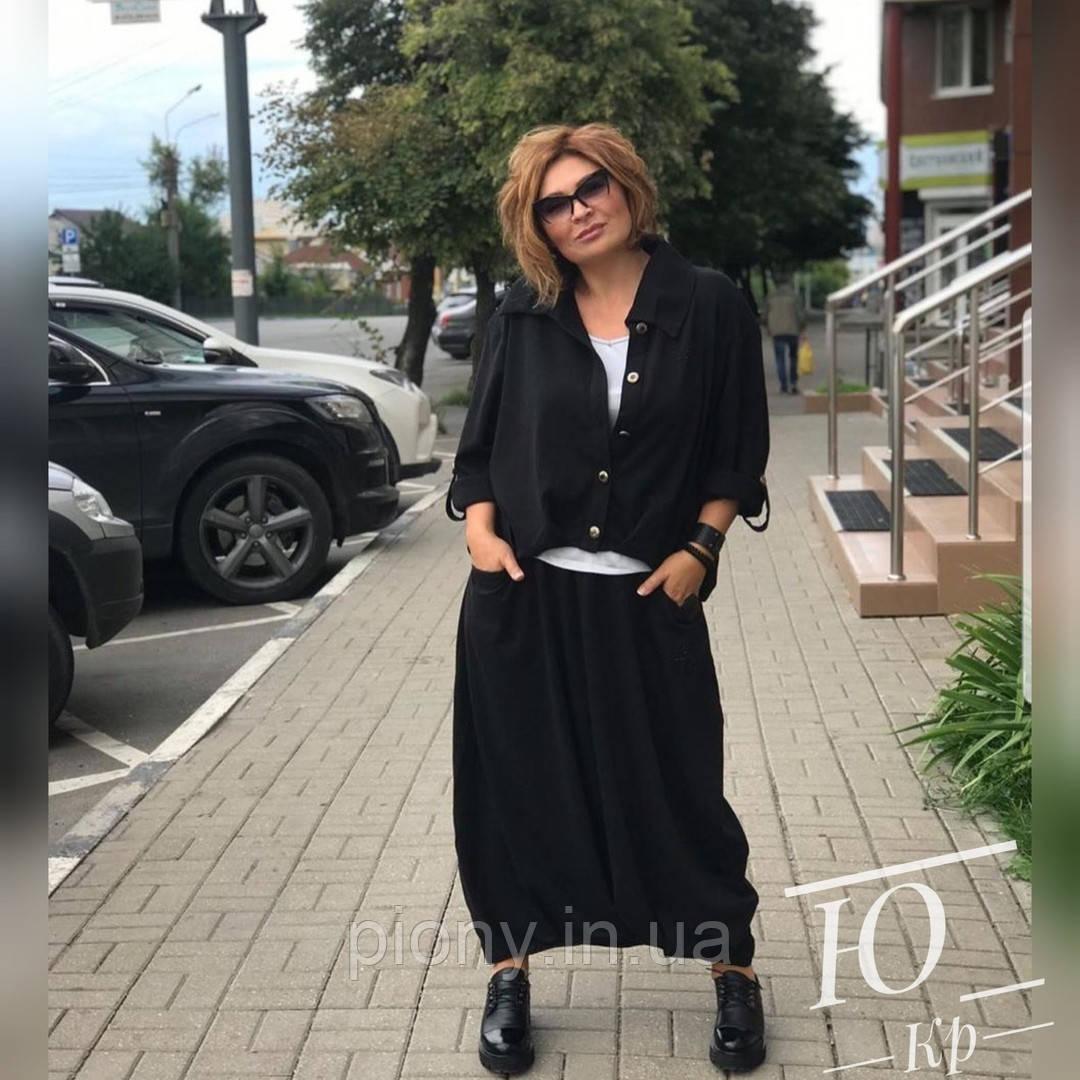 Женский Костюм юбка+кофточка Батал