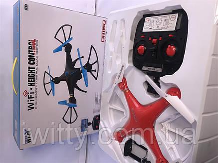 Квадрокоптер DM98 DRONE, фото 2