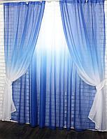 "Комплект растяжка ""Омбре"", ткань батист, под лён. На карниз 2-3м.  Цвет синий с белым 031дк507"