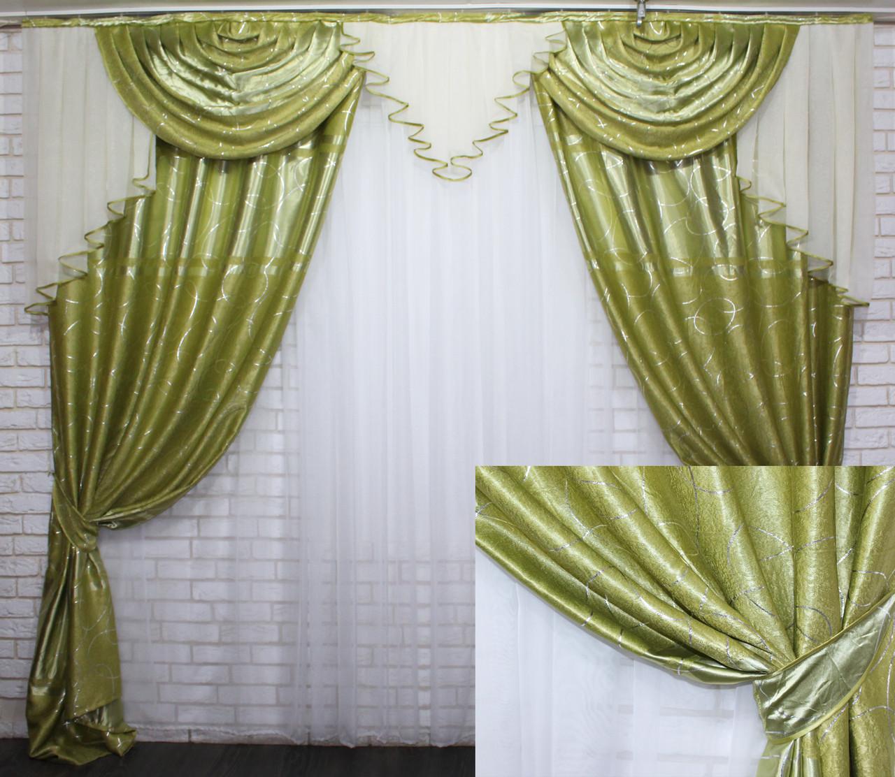 """Комплект ламбрекен зі шторами з тканини """"Блекаут"""" Код 063лш462"""