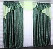 Комплект ламбрекен (№50) с шторами на карниз 3м.1.5*2.70м 050лш477 70-014, фото 2