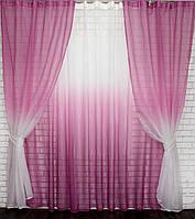 """Комплект растяжка """"Омбре"""", ткань батист, под лён. На карниз 2-3м.  Цвет розовый с белым 031дк504"""
