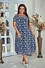 Гипюровое летнее платье, с 50-56 размер