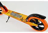 Двухколесный Самокат Складной Большие Колеса SCOOTER 460 оранжевый SCALE SPORTS, фото 4