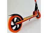 Двухколесный Самокат Складной Большие Колеса SCOOTER 460 оранжевый SCALE SPORTS, фото 6