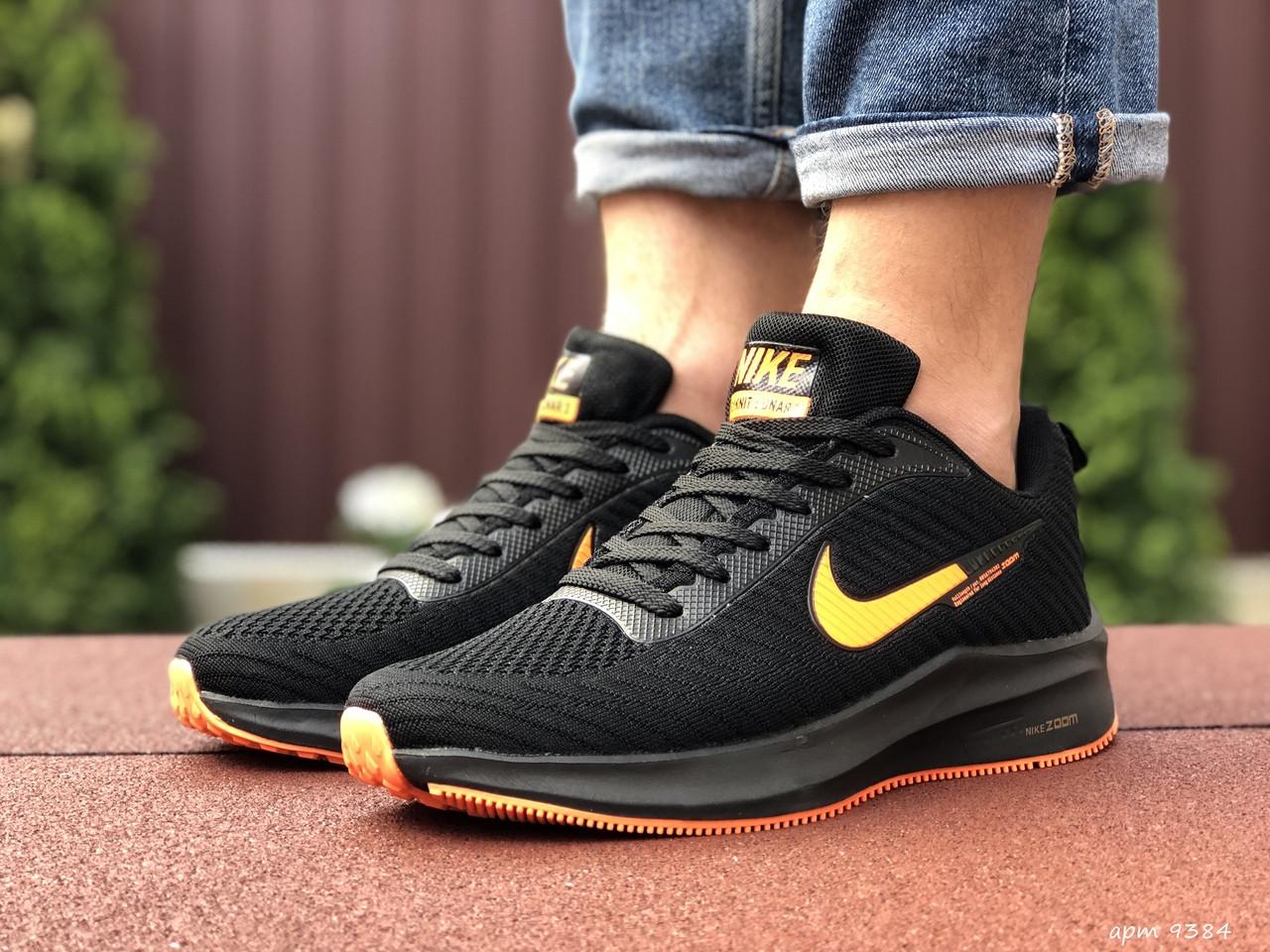 Кроссовки Nike Flyknit Lunar 3,черные с оранжевым