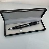 Эксклюзивная именная подарочная ручка с гравировкой 4