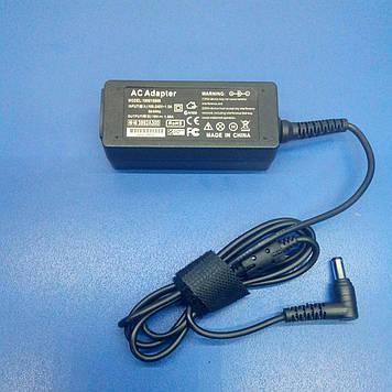 Зарядний пристрій Toshiba 19V1.58A 5.5x2.5 30w
