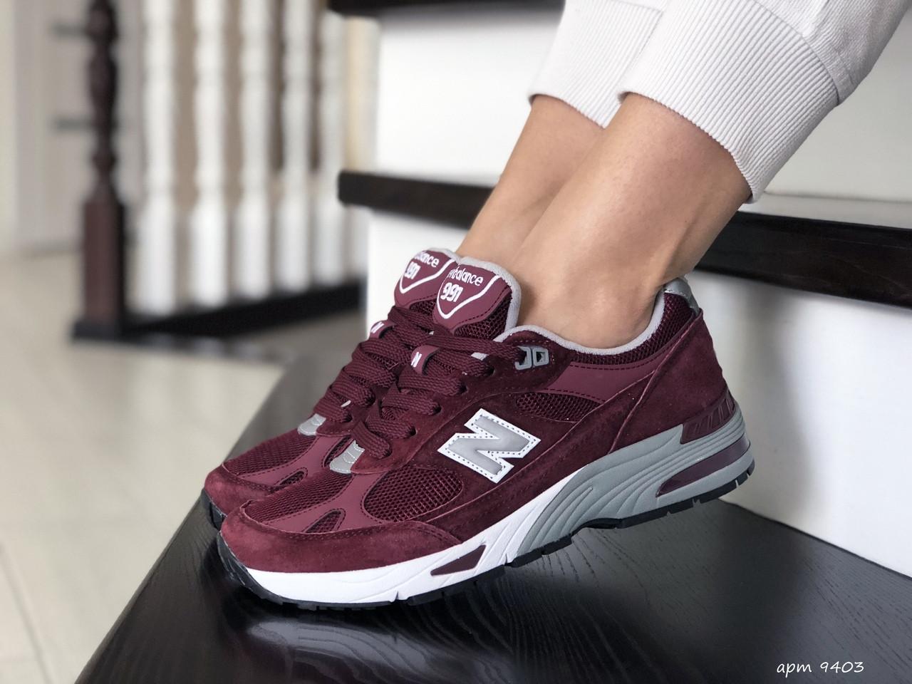 Женские кроссовки New Balance 991,бордовые