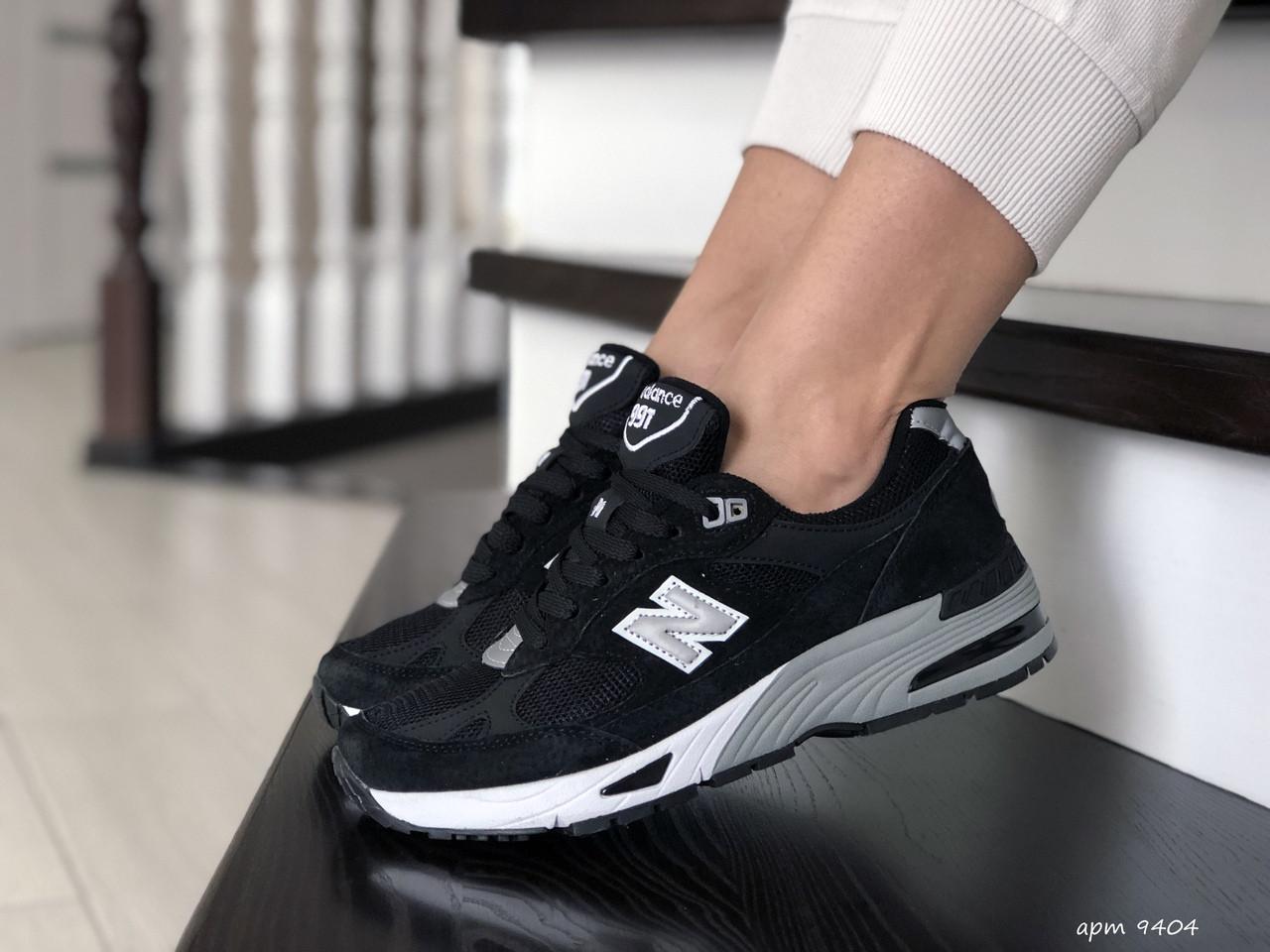Женские кроссовки New Balance 991,черно-белые