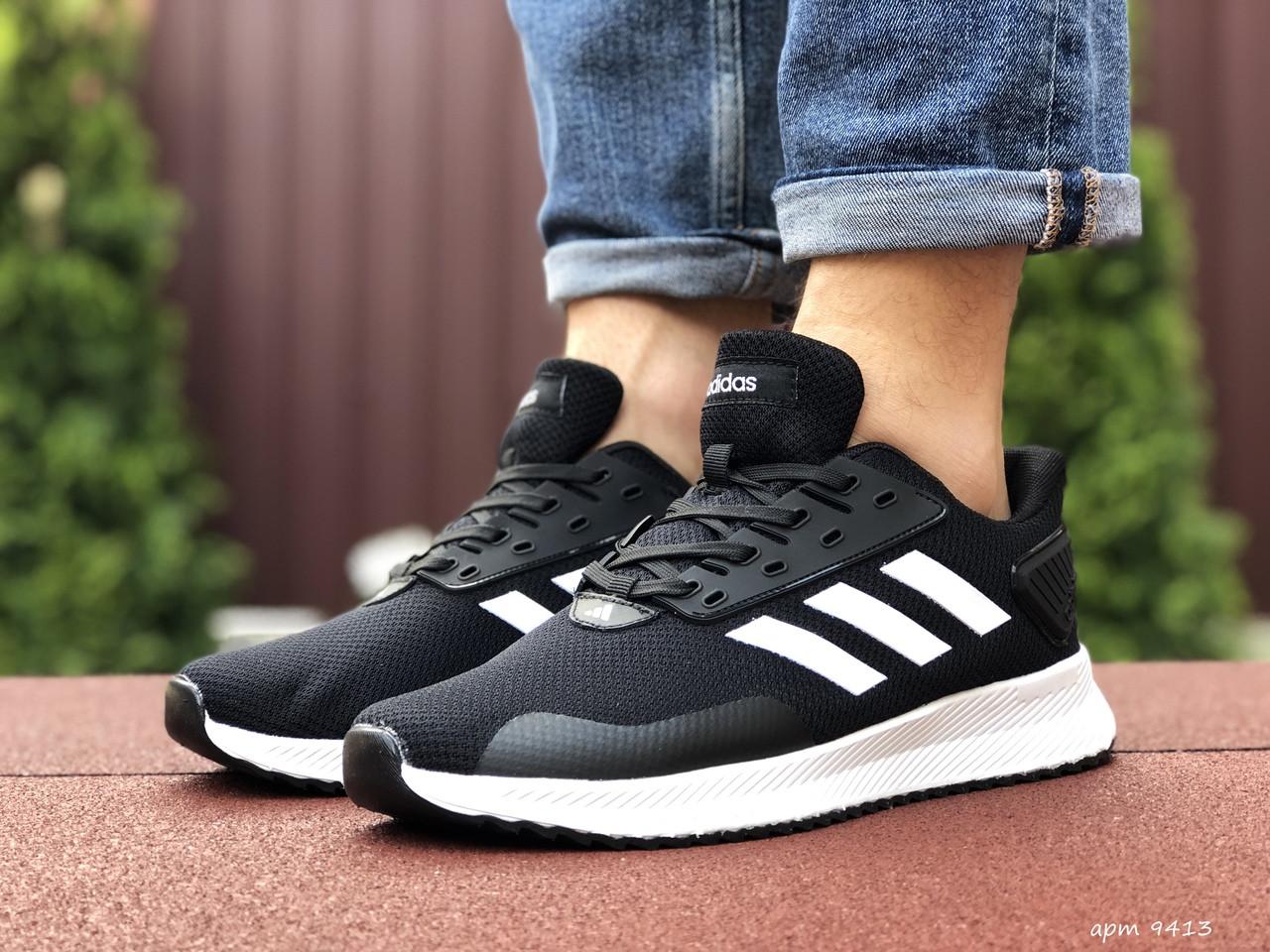 Мужские летние кроссовки Adidas,сетка,черно белые