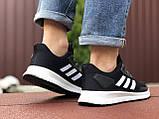 Мужские летние кроссовки Adidas,сетка,черно белые, фото 4