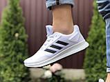 Мужские летние кроссовки Adidas,сетка,белые, фото 2