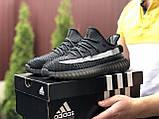 Модные мужские кроссовки Adidas x Yeezy Boost,черные с серым, фото 2