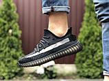 Модные мужские кроссовки Adidas x Yeezy Boost,черные с серым, фото 3