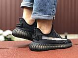 Модные мужские кроссовки Adidas x Yeezy Boost,черные с серым, фото 4