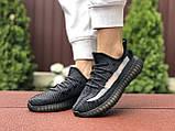 Модные кроссовки Adidas x Yeezy Boost,черные с серым, фото 2