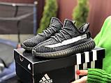Модные кроссовки Adidas x Yeezy Boost,черные с серым, фото 4