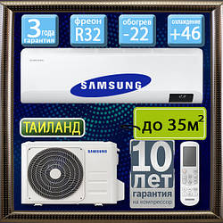 Samsung AR12TXFYAWKNUA до 35 кв.м. инверторный кондиционер серия GEO(AR7500 ) WiFi, Таиланд