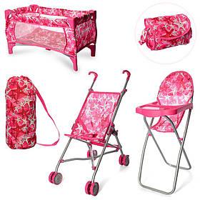 Набор детский для девочки(коляска,манеж,стульчик для кормления)