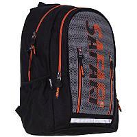 Шкільний рюкзак для старших класів, Сафарі, , Uni-Peak, фото 1